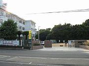 姫路市立荒川小学校