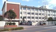 三入中学校