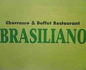 BRASILIANO