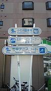 文京区でテニス