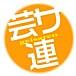 第33期筑波大学芸サ連