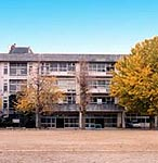 習志野市立向山小学校