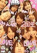 ゚*☆AimiFamilyLover☆*゚