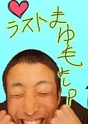 〜S.B.C〜