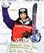 ゆる系スキーサークル
