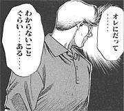 AnプレーヤーのQMA競馬検定