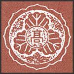 私立蒲田女子高等学校