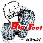 ATC倶楽部・BigFoot