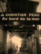 CHRISTIAN PEAU���ꥹ�����ݡ�