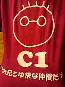 C1だからです。