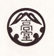 観音寺市立高室小学校