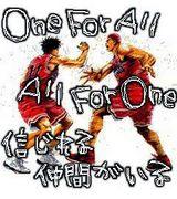 ★バスケ好き★