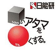 ★日能研 講師★