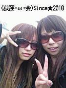 (荻窪・ω・会)Since★2010