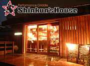 Shinkun's ★ House