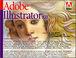 Illustrator 8.0�桼����