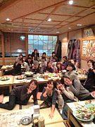 ★08'YOSHIO><DRINKBAR★