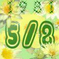 1981/5/8生まれ