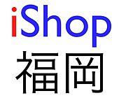 iShop福岡