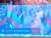 南米サッカー SAN LORENZO