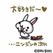 ☆恋愛butterfly☆