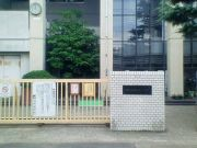 川崎市立新城小学校