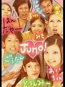 ColorGuardTeam *Juno*