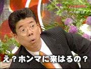 ユ〜マをもてなす会 in 大阪