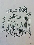 プロメ様【GAY専用】