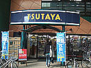 TSUTAYA高円寺