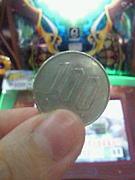 最後の100円で奇跡が起こる!