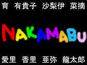 NAKAMABU