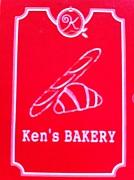 Ken's  BAKERY