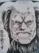 ヘドロ☆屁怒絽の森に行き隊