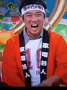 TKO木本武宏の笑顔にやられる