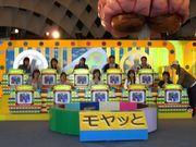 ★☆グラクゼーション2006☆★