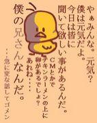 ☆1987年8月25日生まれ☆
