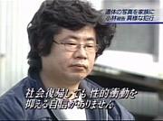 小林薫(死刑囚)