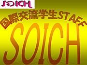 SOICH(ソイック)