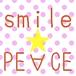 smile☆PE∀CE