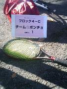 ポンチョ東京横浜テニス&ゴルフ
