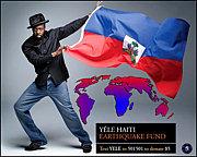ハイチを救おう!!!