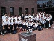 湘南*2004BROWN