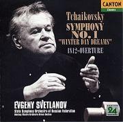 ロシア国立交響楽団
