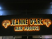 JEANNE D'ARC HAIR PRODUCE