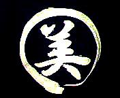 鳥取大学 美術部