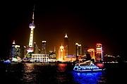 上海起業家