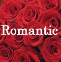 ロマンティック研究会