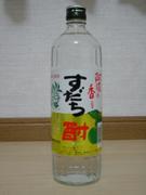 """""""すだち酎""""友の会"""