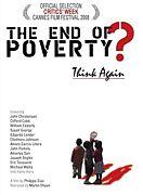 貧困の終焉?